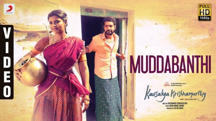 Muddabanthi Song full Video | Kousalya Krishnamurthy movie songs