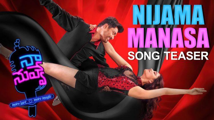 Naa nuvve – Nijama manasa song teaser