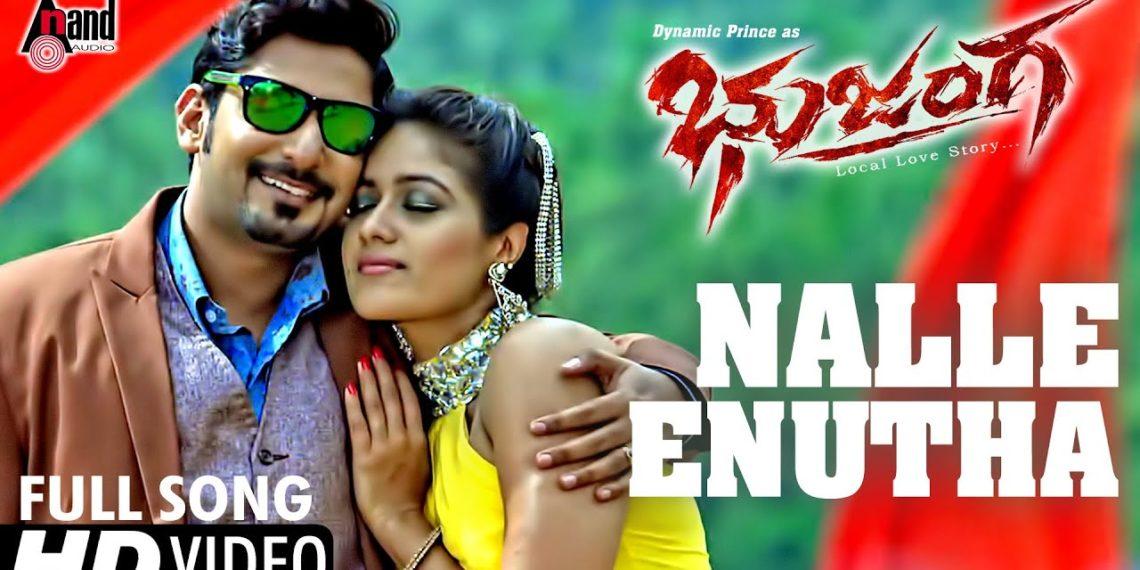Nalle Enutha Song Video – Bhujanga