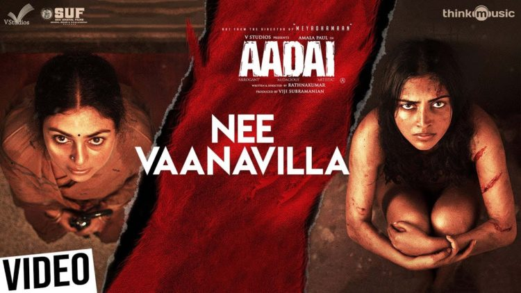 Nee Vaanavilla Song Video | Aadai Songs