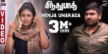 Nenja unakaga song full video – Sindhubaadh movie songs
