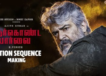 Nerkonda Paarvai Action Sequence – Making Video