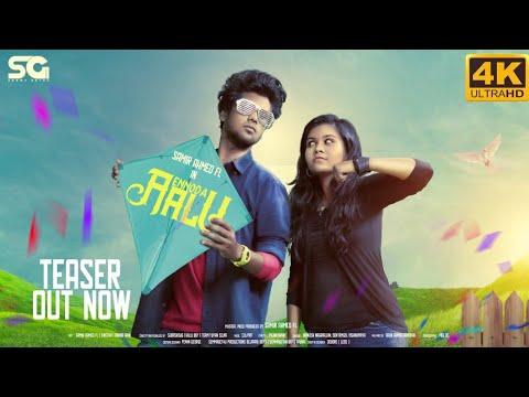 Oru Pakka Kathai | Thaanaai Song with Lyrics | Sean Roldan, Aanandi Joshi