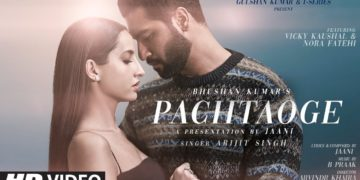 Pachtaoge Song | Jaani Ve Album Songs