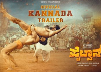 Pailwaan Official Trailer