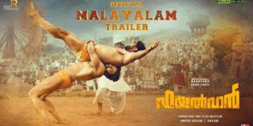 Pailwaan Trailer – Malayalam