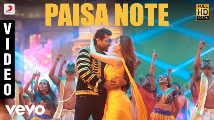 Paisa Note Song Full Video HD | Comali Movie Songs