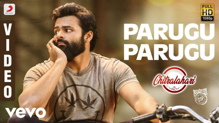 Parugu Parugu song video hd – Chitralahari songs