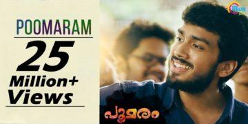 Poomaram song video hd | Kalidas jayaram, poomaram