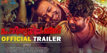 Porinju Mariyam Jose trailer
