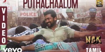 Pothachaalum song video – NGK Movie songs