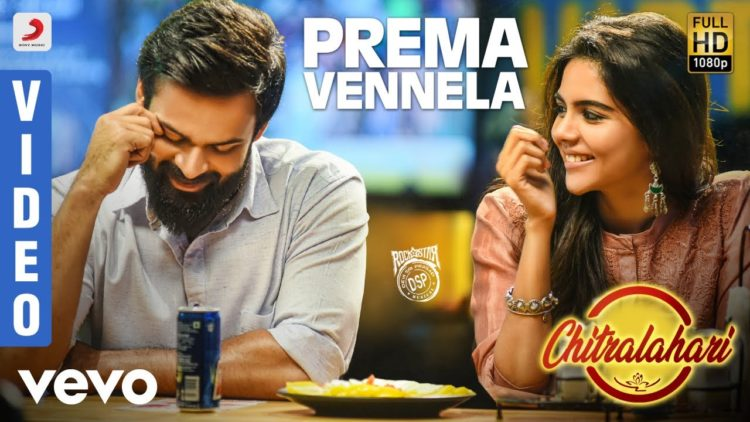 Prema vennela song video hd – Chitralahari songs