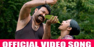 pulimurugan movie song-kaadaniyum kalchilambe video song hd