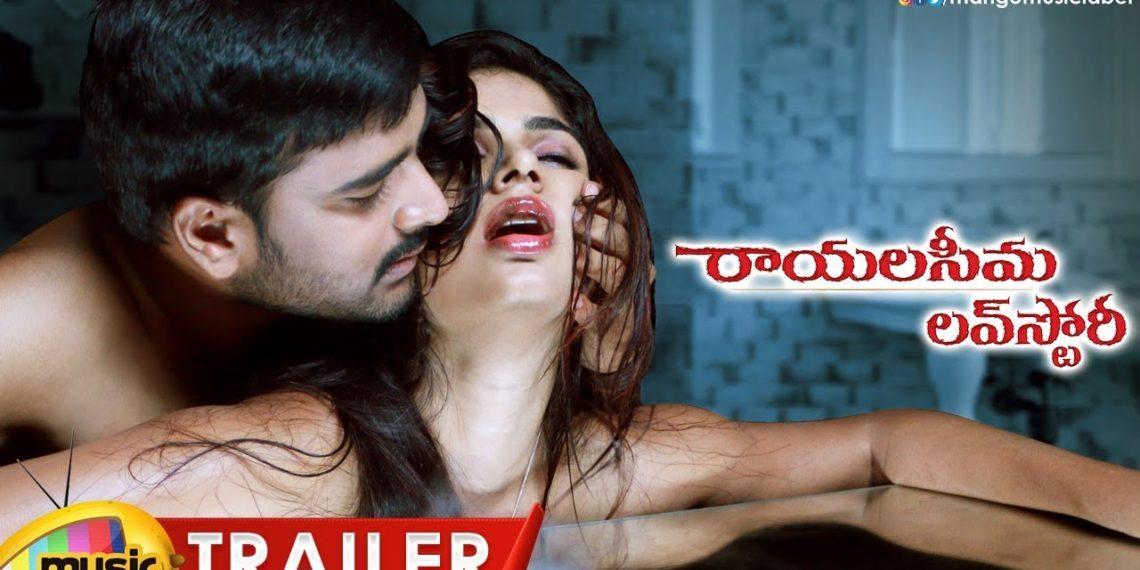 Rayalaseema Love Story trailer