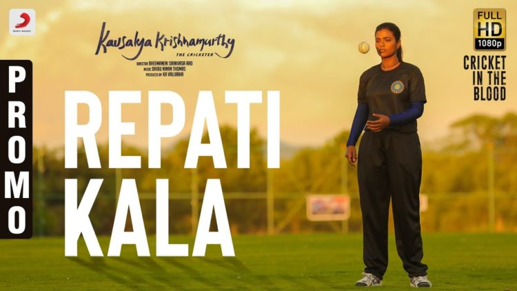 Repati Kala Song Teaser | Kousalya Krishnamurthy Movie Song