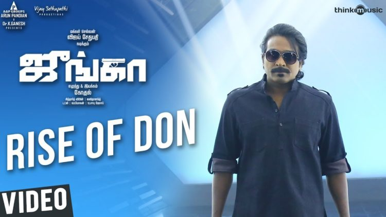 Rise of don full video song – Junga songs