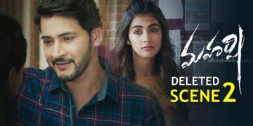 Rishi and Pooja Corridor Scene – Maharshi Deleted Scenes