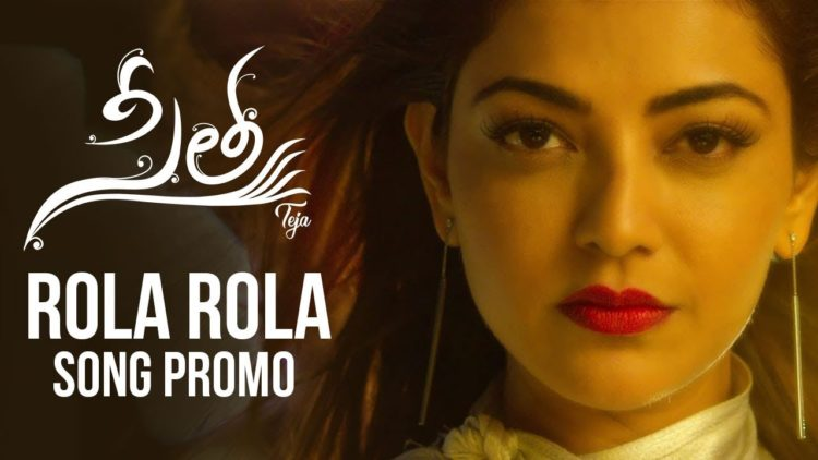 Rola Rola song video – Sita Movie songs