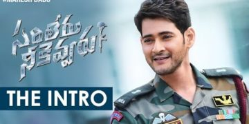Sarileru Neekevvaru The Intro