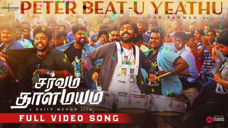 Sarvam thaala mayam – Peter beatu yethu song video