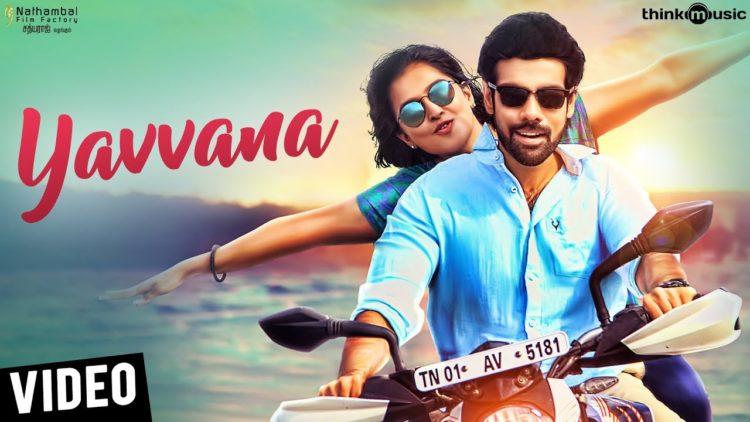 Sathya Songs | Yavvana Full Video Song