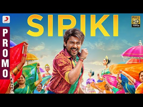 Siriki Song Video Promo