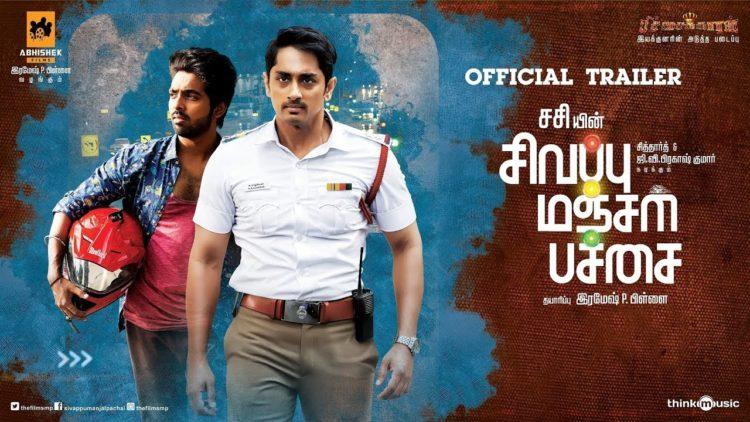 Sivappu Manjal Pachai Trailer