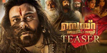 Sye Raa Malayalam Teaser