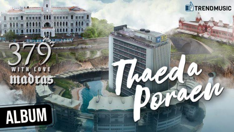 Thaeda Poraen Album Song | Madras Day Special | GV Prakash | Andrea | Gana Balachander | TrendMusic