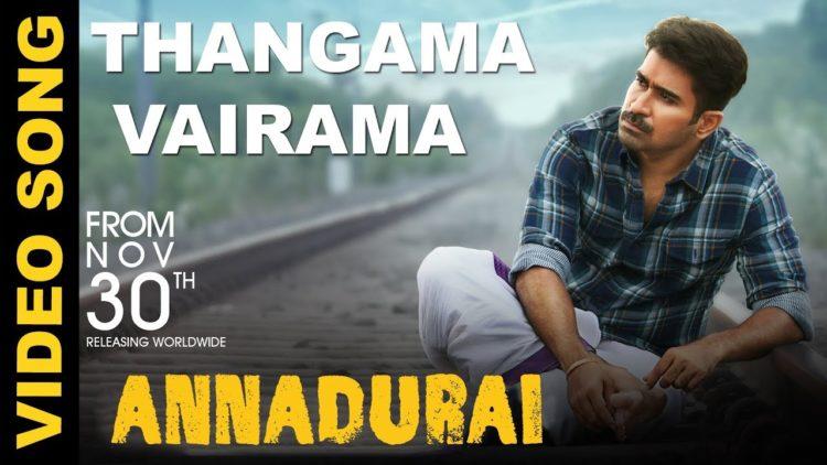 Thangama Vairama Full Song Video