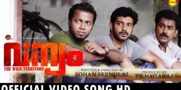 thatheyyare video song hd