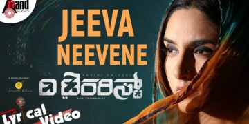 The terrorist | Jeeva neevene kannada lyrical video