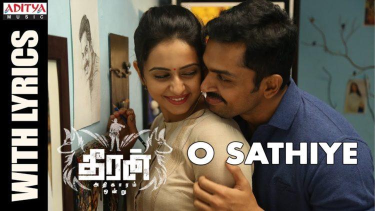 Theeran Adhigaaram Ondru | O Sathiye Song Full Lyrics Video
