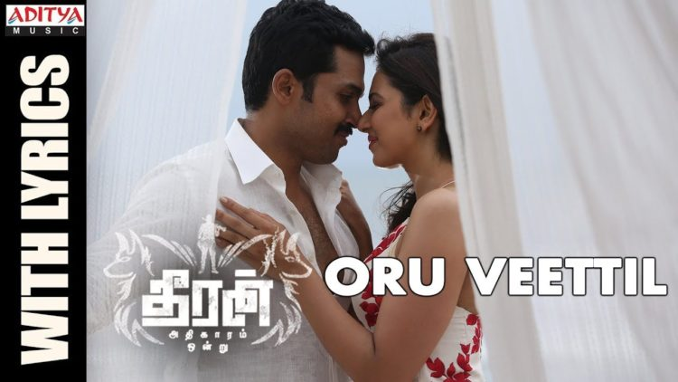Theeran Adhigaaram Ondru | Oru Veettil Song Full Lyrics Video