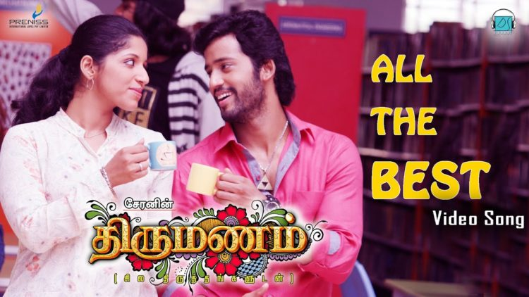 Thirumanam | All the best video song