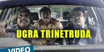 ugra trinetruda song | kabali telugu songs