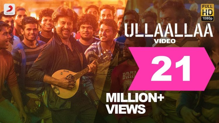Ullaallaa Ullaallaa song video hd petta