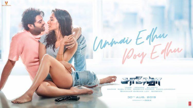Unmai Edhu Poy Edhu Song Teaser | Saaho Tamil Movie songs