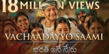 Vachaadayyo saami lyrical – Bharat ane nenu songs