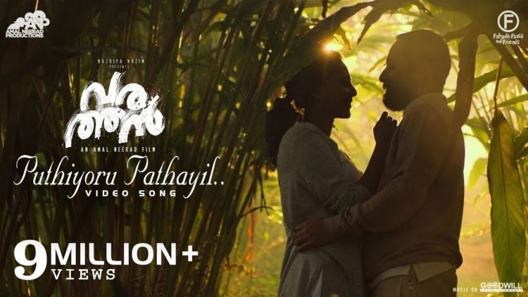 Varathan – Puthiyoru pathayil song video