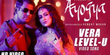 Vera Level – U Full Video Song | Ayogya songs