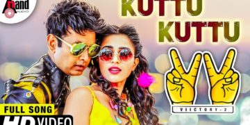 Victory 2 | Kuttu Kuttu | Kannada New Video Song