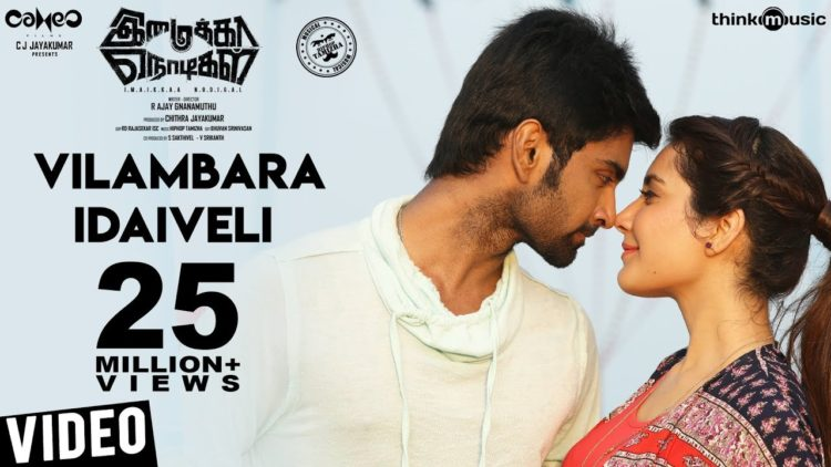 Vilambara idaiveli full song video | Imaikkaa nodigal songs