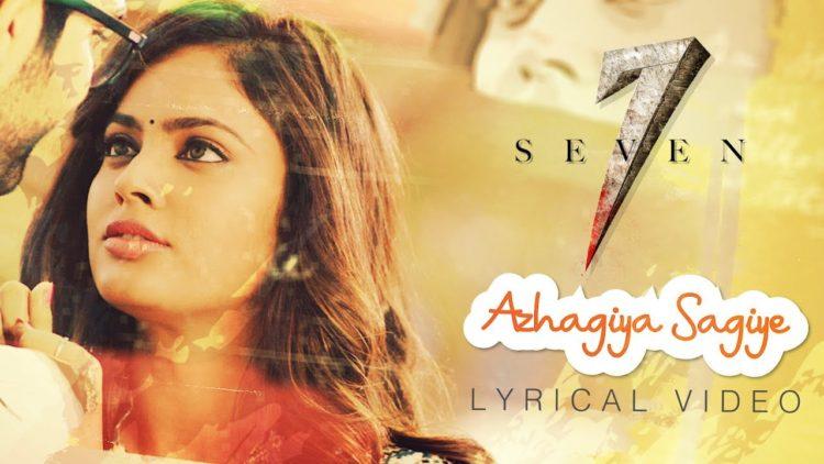 VIP 2 Telugu Songs Jukebox | VIP 2 Songs