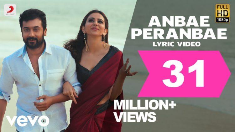 vishwaroopam 2 | tamil naanaagiya nadhimoolamae full lyric video