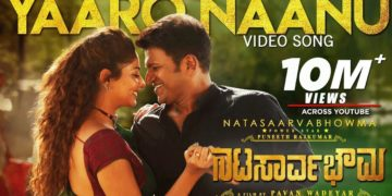 Yaaro Naanu Full Video Song | Natasaarvabhowma Video Songs
