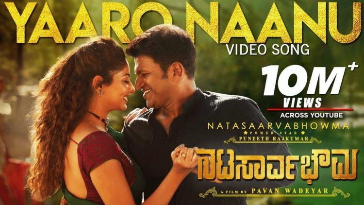 Yaaro Naanu Full Video Song | Natasaarvabhowma Video Songs