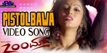 zoom movie songs | pistol bawa song