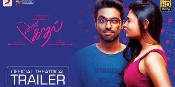 100% Kadhal Movie Trailer | 100% Love Trailer