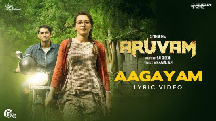 Aagayam Song Lyrical Video | Aruvam Movie Songs